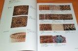 How To Make Natural Materials Knitting Basket book japan japanese bag