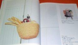 Photo1: Let's Make Lovely Basket book from Japan Japanese
