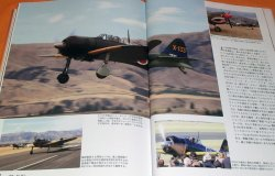 Photo1: Navy Type ZERO Carrier Fighter book from Japan Japanese