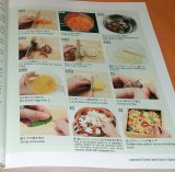 Make Japanese Cuisine by English book food sushi tempura sashimi