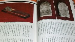 Photo1: Japanese KANNA Plane Skill and Fine Article book from japan craft corner