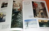 Professional Procedure of Drawing the Watercolor Painting of Scenery book