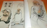 The Picture of Bodhidharma book from Japan Japanese daruma doll