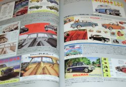 Photo1: ISUZU PASSENGER CARS 1922-2002 book frmo Japan Japanese GEMINI BELETT