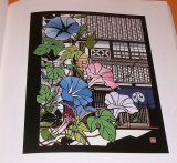 The World of Japanese Cutout Picture KIRIE book from Japan cut out art