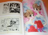 Ballet MANGA - Leap above the Beauty - Art Catalogue book from Japan