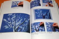 Photo1: Torn Paper Art CHIGIRI-E by Japanese Paper WASHI (3) book Japan