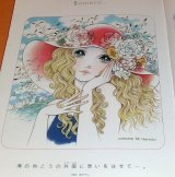 Makoto Takahash Works AKOGARE book from Japan Japanese girl comics manga