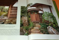 Photo1: Tea Ceremony Room of Kinkakuji Temple book Japan Japanese chashitsu