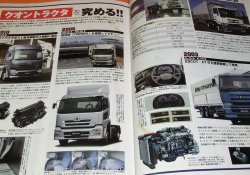 Photo1: All of UD Trucks book from Japan Japanese