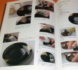 Photo1: Japanese Kintsugi Mending Gold book repair of broken pottery Kintsukuroi