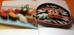 Photo1: All Technique of Sushi book from Japan Japanese food neta shari