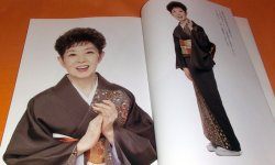 Photo1: Japanese Actress Mitsuko Mori book Japan Horoki A Wanderer's Notebook