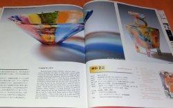 Photo1: Kiln Work : Handmade Glass Using Electric Kiln in Studio book Japanese