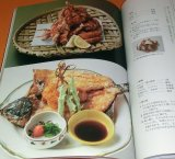 Popular Fried Food of Japanese Cuisine book from Japan