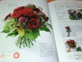 Nosegay Making Fundamental Lesson book from Japan Japanese bouquet flower