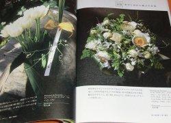 Photo1: Floral Design 500 Encyclopedia book from Japan Japanese flower ikebana