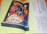 Japanese Retro Boys and Girls Toy Box book from Japan menko cards showa