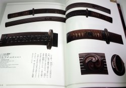 Photo1: TEXTBOOK OF MOKUMEGANE book from Japan mokume-gane Pattern welding