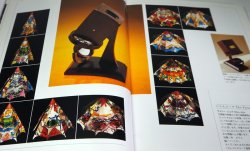 Photo1: Miracle of the Kaleidoscope book from Japan Japanese
