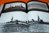 THE IMPERIAL JAPANESE NAVY 8 Light Cruisers I book TENRYU KUMA YUBARI
