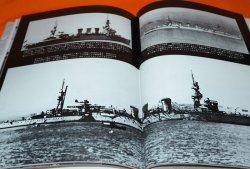 Photo1: THE IMPERIAL JAPANESE NAVY 8 Light Cruisers I book TENRYU KUMA YUBARI