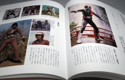 Photo1: Masked Rider 1971-1984 : 10 Showa Rider treasured photos and document book