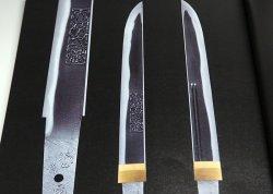 Photo1: Japanese sword NIHONTO - Weapon that God dwells book japan samurai katana