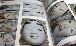 Photo1: Japanese NOH MASK KO-OMOTE (a lovable girl) making and paper pattern book