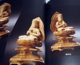 Popular 3 Buddharupa carved book Buddhist Sculpture statue apanese