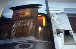 Photo1: Beautiful Japanese Style House book from Japan