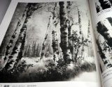 Draw a tree in the Jpanese Ink wash painting book from Japan