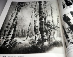 Photo1: Draw a tree in the Jpanese Ink wash painting book from Japan