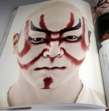 Makeup of Kabuki book from Japan Japanese