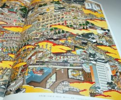Photo1: Yamaguchi Akira THE BIG PICTURE works book from japan japanese