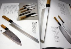 Photo1: Japanese Knives Hocho and Sharpening Stone book from Japan whetstone