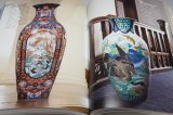 Beauty of Meiji period Arita-yaki book from Japan Japanese Imari porcelain