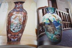 Photo1: Beauty of Meiji period Arita-yaki book from Japan Japanese Imari porcelain