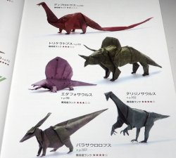Photo1: Real Animal Origami (Paper-Folding) book from Japan Japanese
