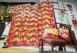JAPANESE TRADITIONAL QUILT Book with PATTERN PAPER from Japan patchwork