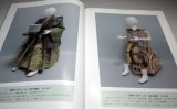 Edo Karakri Traditional Antique Cha-hakobi Mechanism Doll Make book