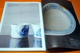 Japanese Mending Gold Primer Book Repair of Broken Pottery from Japan
