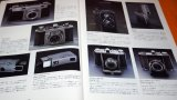 History of Made in Japan Cameras in Advertisement 1935-1965 Book Japanese