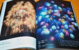 Japanese Fireworks Visual Book from Japan Sky Rocket Piece