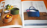 How to Weave Eco Craft Basket 12 Patterns Japanese Book from Japan