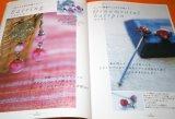 Tonbo-Dama Glass Beadmaking Handmade Book Tombodama
