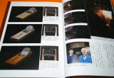 Japanese Carpenter Tools Blacksmith Book from Japan Plane Chisel Nomi