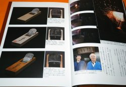 Photo1: Japanese Carpenter Tools Blacksmith Book from Japan Plane Chisel Nomi