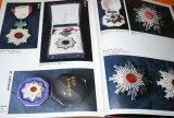 Japanese Meiji Period Medal of Merit Book Order Distinction Decoration