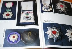 Photo1: Japanese Meiji Period Medal of Merit Book Order Distinction Decoration